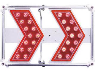 Sendaimeiban/仙台銘板 軽量型矢印板 LIGHT H400×W600mm 赤LED 3093102