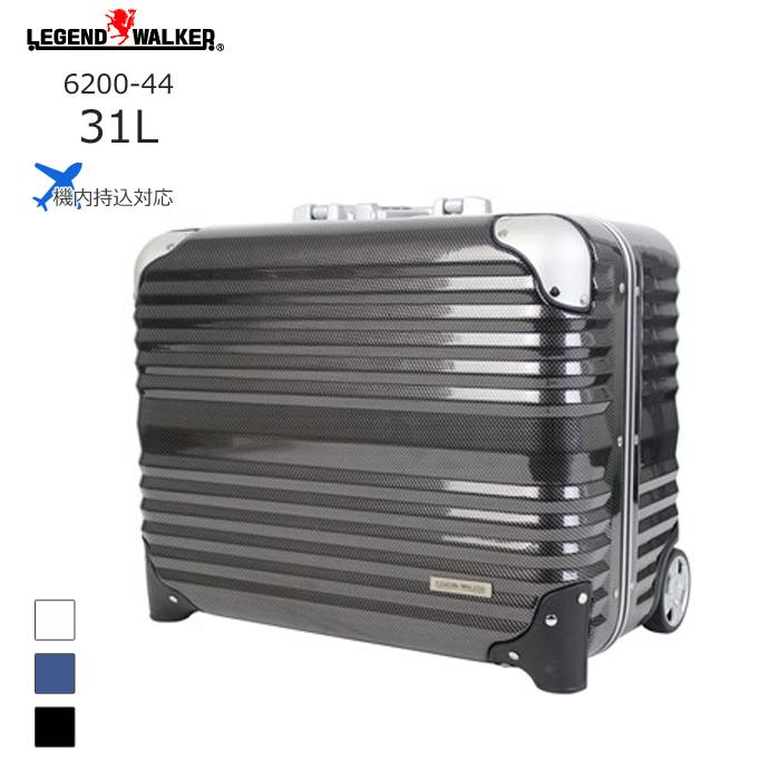 LEGEND WALKER/レジェンドウォーカー LEGEND・6200-44 機内持ち込み可 横型ビジネスキャリーケース (容量31L/カーボン) T&S(ティーアンドエス) スーツケース・6200-44 スーツケース 出張, ネットショップラブリカ:2478e53d --- sunward.msk.ru