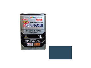ASAHIPEN/アサヒペン 油性高級アクリルトタン用 14L セルリアンブルー