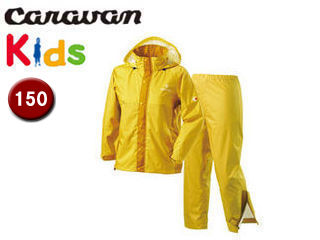 CARAVAN/キャラバン 0100902-330 エアリファイン ライト・Jrレインスーツ 【150】 (イエロー)