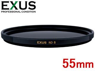 マルミ光機 EXUS ND8 77mm EXUSND8