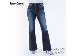 Sweet Camel/スイートキャメル ハイパワーストレッチdenimsta/フレアー【R5=濃色USED/size 58】■(SC5383)