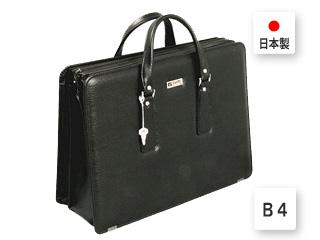 日本製/豊岡製■ブリーフケース【ブラック】■B4対応 42cm■3層式