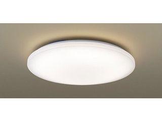 Panasonic/パナソニック LGBZ2431 寝室用LEDシーリングライト 乳白つや消し【調光調色】【~10畳】【天井直付型】