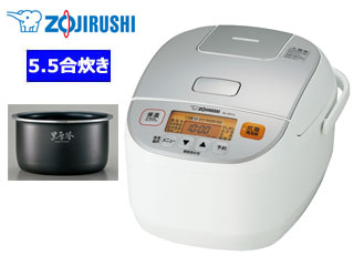 ZOJIRUSHI/象印 NL-DS10-WA マイコン炊飯ジャー 極め炊き 【5.5合炊き】(ホワイト)