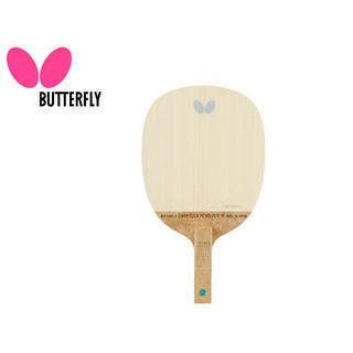 Butterfly/バタフライ 23840 反転用ペンラケット GARAYDIA REVOLVER(ガレイディア リボルバー)