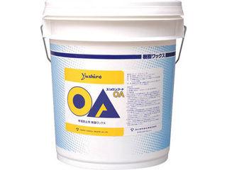 YUSHIRO/ユシロ化学工業 OA 3110009521