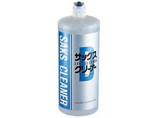 SAKURAI/サクライ 液体 多用途洗浄剤 サックスクリーナー 20L