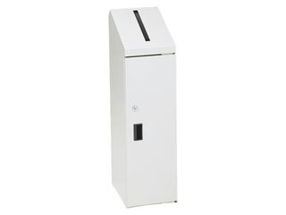 Bunbuku/ぶんぶく 機密書類回収ボックス スリムタイプ ネオホワイト KIM-S-10 スリムタイプ