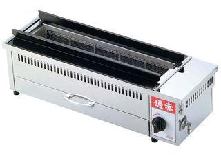 EBM 遠赤串焼器 500型 13A