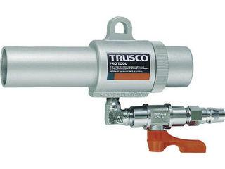 TRUSCO/トラスコ中山 エアガン コック付 L型 最小内径22mm MAG-22LV