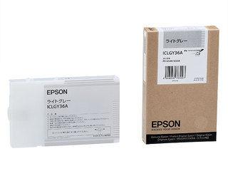 EPSON エプソン ICLGY36A インクカートリッジ ライトグレーwOlXPkZiuT