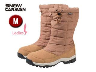 SNOW CARAVAN/スノーキャラバン 0023018 ウィンターブーツ SHC-8S (ライトブラウン)【M】【女性用】