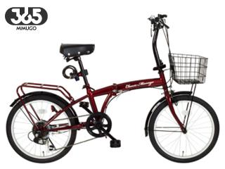 Classic Mimugo/クラッシック・ミムゴ MG-CM206 FDB20 6S OP 折畳み自転車 【20インチ】 (クラシックレッド) メーカー直送品のため【単品購入のみ】【クレジット決済のみ】 【北海道・沖縄・離島不可】【日時指定不可】商品になります。