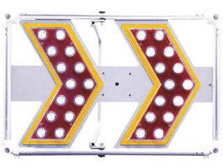Sendaimeiban/仙台銘板 軽量型矢印板 LIGHT H400×W600mm 白LED 3093100