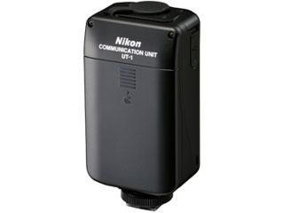 【納期にお時間がかかる場合があります】 Nikon/ニコン UT-1 通信ユニット