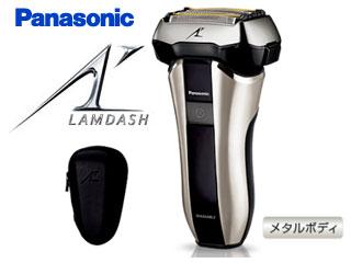 Panasonic/パナソニック ES-CV70-S ラムダッシュ 5枚刃 (シルバー調) 【収納ケース付】