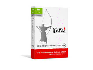 FFRI FFRI yarai Home and Business Edition Windows対応 (3年/1台版) パッケージ