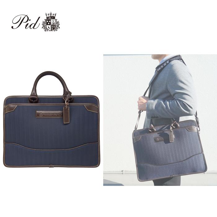 PID/ピー・アイ・ディー PAN101 NOVE/ノーヴェ メンズ 軽量ビジネスバッグ(キャリーオン仕様) (ネイビー)