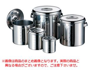 ※30cm(手付)のみの単品販売です。 AG18-8目盛付深型キッチンポット 30cm(手付)