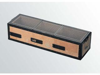 KAGINUSHI/鍵主工業 炭用バーベキューコンロ BQ8T号(6~12人用)