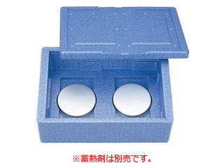保温 ☆新作入荷☆新品 おトク 保冷コンテナRH-300型