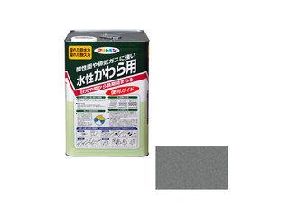 14L 日本瓦銀 かわら用 水性 ASAHIPEN/アサヒペン