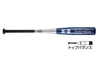 HI-GOLD/ハイゴールド NBT-0878 少年軟式バット (シルバー× ブルー)【78cm】