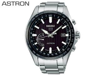 SEIKO/セイコー SBXB161 【ASTRON/アストロン】【MENS/メンズ】【8X Series World-Time Line up】【GPSソーラー】 【Stainless Steel Models】【コンフォテックス】【seiko1711】