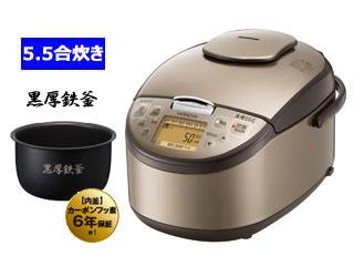 HITACHI/日立 RZ-AG10M-T 圧力IH炊飯器 【5.5合炊き】