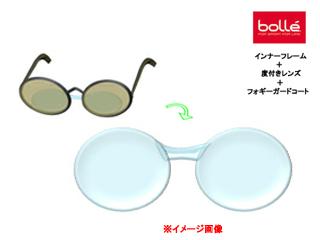 bolle/ボレー 「SWIFTKICK用インナーフレーム」+「度付レンズ両眼(PGC撥水マルチ)」+「フォギーガードコート(防曇)」