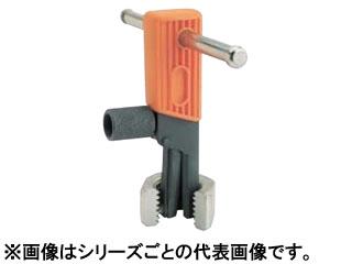 NOGA/ノガ アイネス内径ねじ山修正工具 NS2200