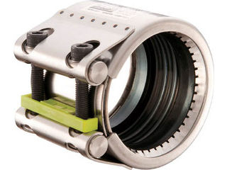 SHO-BOND/ショーボンドマテリアル カップリング ストラブ・グリップ Gタイプ150A 水・温水用 G-150ESS