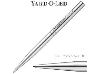 YARD・O・LED/ヤード・オ・レッド シャープペン/スターリングシルバー■バイスロイ 【プレーン/1.18mm】■(940121)