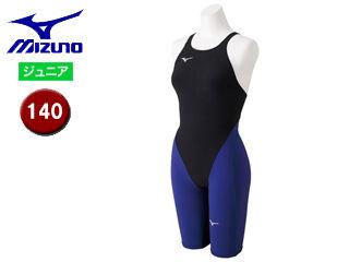 mizuno/ミズノ N2MG8911-92 MX-SONIC G3 ハーフスーツ ジュニア 【140】 (ブラック×ブルー)
