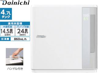 【安心をお届けするメーカー3年保証】 DAINICHI/ダイニチ工業 HD-9017(W) ハイブリッド式加湿器 ホワイト 【信頼に応える品質の証 日本製】