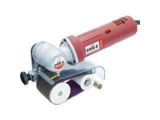 mine/オフィスマイン ローラーミニコ変速タイプ(電動式) SMB-E