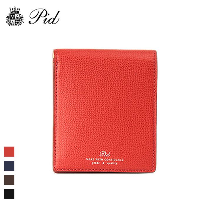 PID/ピー・アイ・ディー PAW1003 イタリアンレザー 純札入れ財布 (レッド)