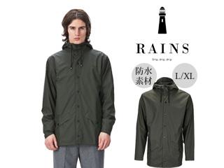 RAINS/レインズ 防水レインジャケット 【L/XL】 (グリーン) 防水 撥水 レインコート 雨 雪 男女兼用 雨具 合羽