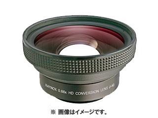raynox/レイノックス HD-6600PRO43 0.66倍 高品質ワイド(広角)レンズ【HD-6600PRO-43】