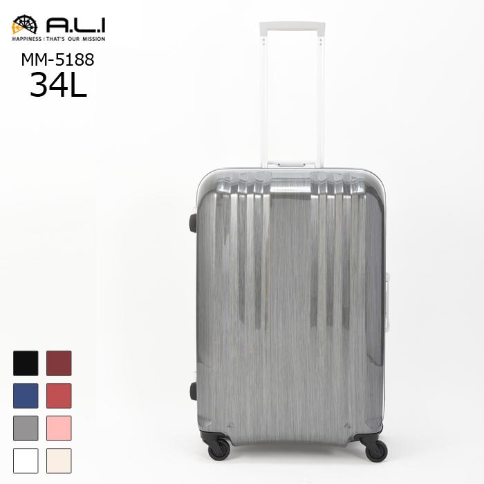 A.L.I/アジア・ラゲージ MM-5188 デカかる2 キャリーケース 機内持ち込み可能サイズ 【34L】(ガンメタブラッシュ) 旅行 スーツケース キャリー 機内持ち込み 小さい 国内 Sサイズ 軽い