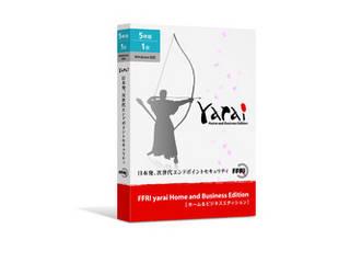 FFRI FFRI yarai Home and Business Edition Windows対応 (5年/1台版) パッケージ