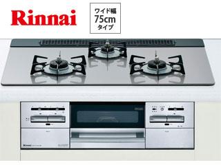 【nightsale】 PSLPGマーク取得商品 Rinnai/リンナイ RHS71W12G16RX-SL ビルトインコンロ ガラストップシリーズ [強火力左] (プロパンガス用)【75cm】 本商品は、設置工事の場合【支払方法:代引不可】となります