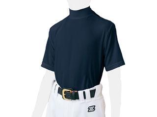 税込 在庫限り ZETT ゼット 超特価 少年用 ライトフィットアンダーシャツ ネイビー 半袖ハイネック 150cm BO1820J-2900