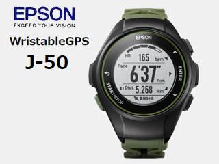 EPSON/エプソン ●J-50K WristableGPS ランニングウォッチ (カーキ)【ステップアップモデル】【拍計測・活動量計】