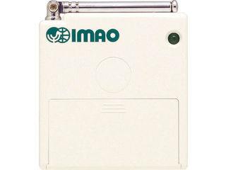 【組立・輸送等の都合で納期に4週間以上かかります】 IMAO/イマオコーポレーション 【代引不可】メッセージ中継機 FW-MRM01