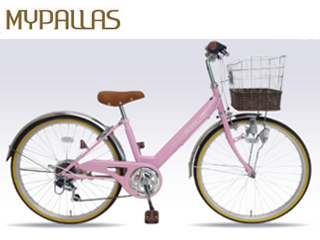 MyPallas/マイパラス M-811 子供用自転車 6SP [女の子用] 【24インチ】 (ピンク) メーカー直送品のため【単品購入のみ】【クレジット決済のみ】 【北海道・沖縄・九州・四国・離島不可】【日時指定不可】商品になります。
