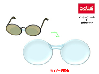 【破格値下げ】 bolle/ボレーbolle/ボレー 「SWIFTKICK用インナーフレーム」+「度付レンズ両眼(PGC撥水マルチ)」, スギナミク:a5415ed0 --- hortafacil.dominiotemporario.com
