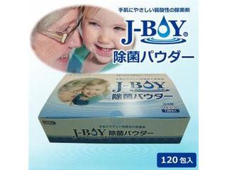シリウス SPW-D120 弱酸性除菌水生成剤J-BOYパウダー 1箱 (120包入)