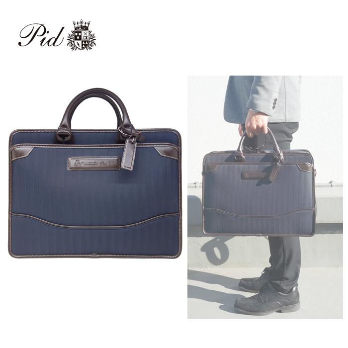 PID/ピー・アイ・ディー PAN102 NOVE/ノーヴェ メンズ 2層タイプ軽量ビジネスバッグ(キャリーオン仕様) (ネイビー)